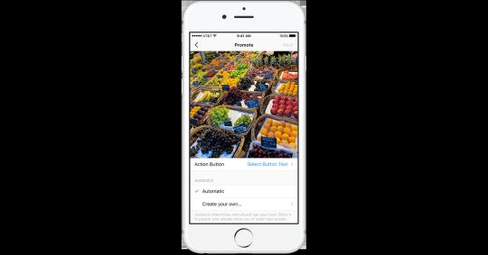 instagram-marketing-business-profiles-3